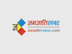 Janjati News Portal