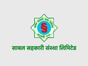 Sabal Sahakari