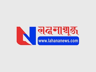 Lahana News