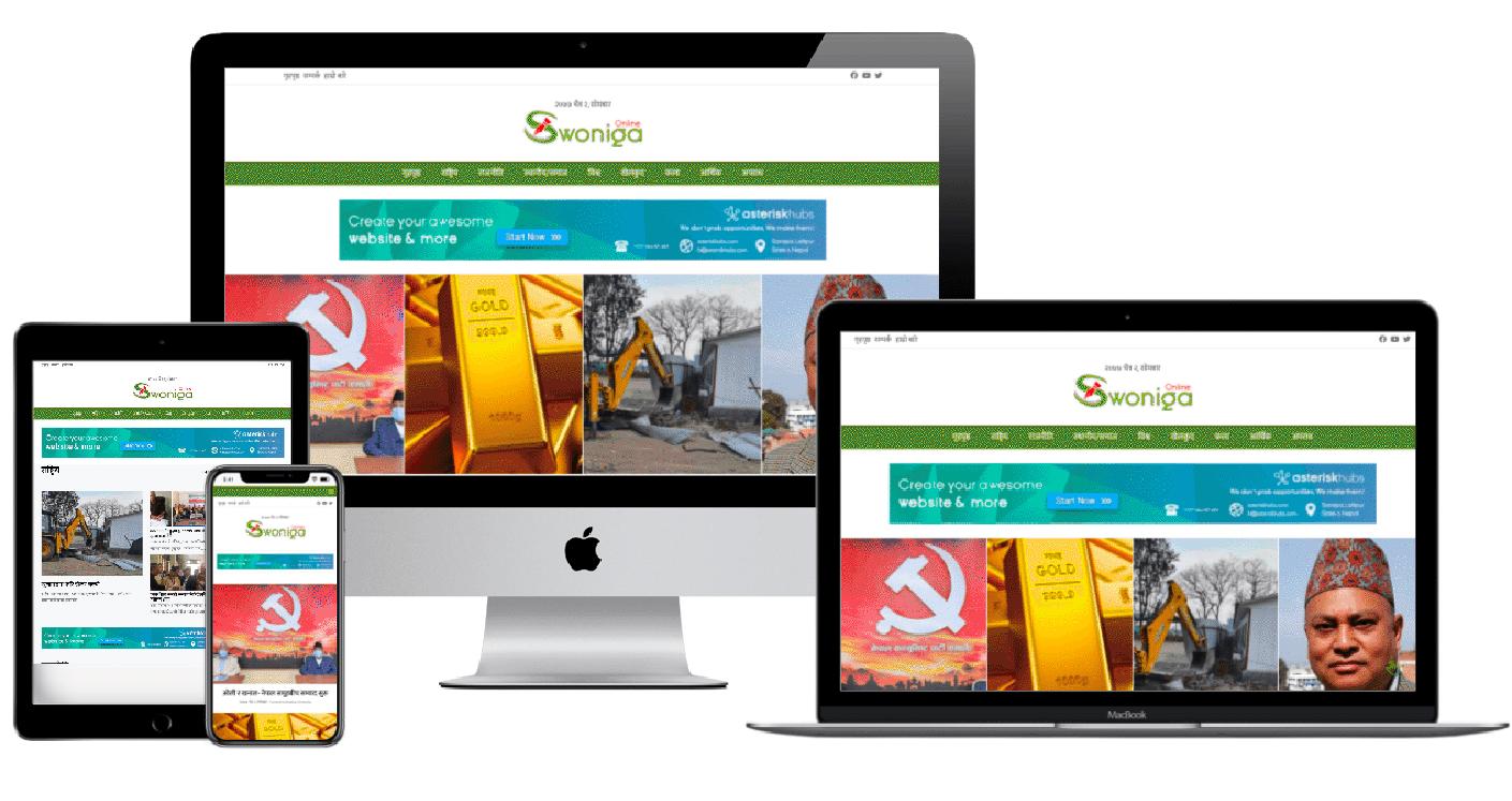Swoniga Online
